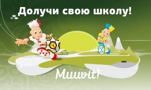 Postcard muuvit ua banner 240 400